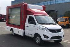 国六福田祥铃V1小型LED广告宣传车