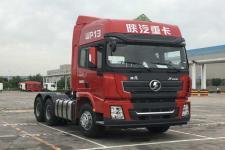 陕汽牌SX4250XC4W3型危险品牵引汽车