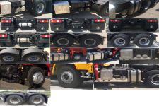 陕汽牌SX4250XC4W3型危险品牵引汽车图片