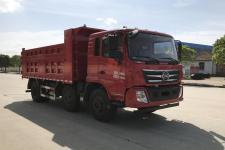 一汽凌河其它撤销车型自卸车国五180马力(CAL3252C2KF3E5)