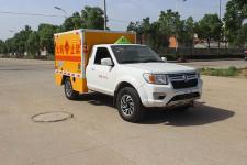 皮卡爆破器材运输车厢式直降6000元厂家底价出售