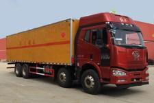 解放J6易燃液体厢式运输车价格