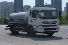 东风专底12吨雾炮车