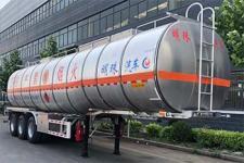 河海明珠11.8米33.7吨3轴铝合金易燃液体罐式运输半挂车(MZC9405GRYA)