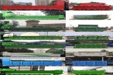 王牌牌CDW2041H1A5型越野自卸汽车图片