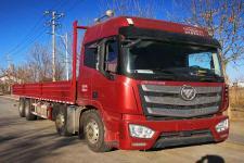 欧曼国六其它撤销车型货车409马力19070吨(BJ1319Y6GRL-01)