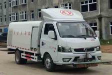 國六東風小型路面養護車價格