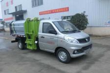 国六福田小型挂桶式垃圾车