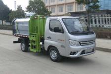 旺龙威牌WLW5031ZZZB型自装卸式垃圾车