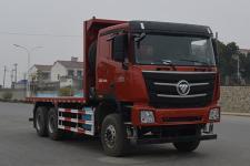 欧曼其它撤销车型平板自卸车国六350马力(BJ3259Y6DPS-02)