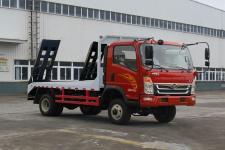 豪曼越野平板运输车(ZZ2048TPBD27EB0)