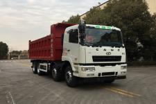 华菱之星其它撤销车型自卸车国五347马力(HN3313NGB35C1M5)