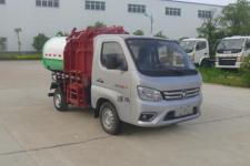 华通牌HCQ5032ZZZB6型自装卸式垃圾车