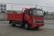 王牌牌CDW2043HA2R5P型越野自卸汽车