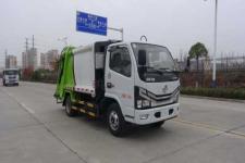 华通牌HCQ5075ZYSE6型压缩式垃圾车