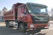 欧曼其它撤销车型自卸车国六400马力(BJ3259Y6DLL-02)