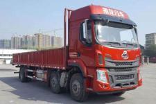 乘龙国六其它撤销车型货车230马力14290吨(LZ1252H5CC1)