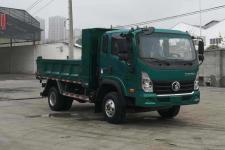 王牌牌CDW2041HA2R5型越野自卸汽车