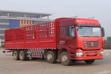 陕汽重卡国五其它仓栅式运输车280-518马力15-20吨(SX5316CCYGR456TL)