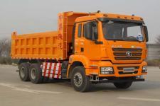陕汽其它撤销车型自卸车国五299马力(SX3258MR384TL)