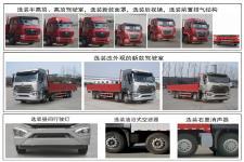 豪瀚牌ZZ1315M4663E1L型载货汽车图片