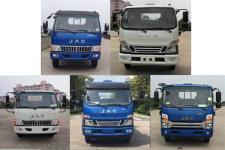 江淮牌HFC1120P91K1D1V型载货汽车图片