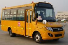 6.9米东风DFA6698KYX5B幼儿专用校车