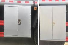 润知星牌SCS5111TGYE5型供液车图片
