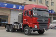 陕汽后双桥,后八轮牵引车530马力(SX4250XC5)