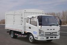 飞碟奥驰国五其它仓栅式运输车95-178马力5吨以下(FD5041CCYW17K5-2)