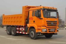陕汽其它撤销车型自卸车国五299马力(SX3250MB3842A)