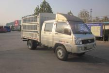 时风国五其它仓栅式运输车5吨以下(SSF5030CCYCWB2)