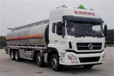 東風天龍前四后八鋁27.5方合金運油車價格