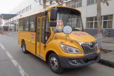 5.3米宇通ZK6535DX53幼儿专用校车
