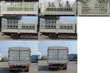 福田牌BJ2043Y7JBA-AF型越野仓栅式运输车图片