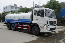 东风22吨抑尘洒水车价格
