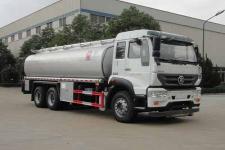 SGZ5251TGYZZ5M5供液车