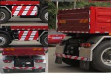 陕汽牌SX2310XC7型越野载货汽车图片