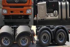 陕汽牌SX4250XD4Q1型牵引汽车图片