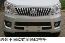 长安牌SC1025SNA5型载货汽车图片