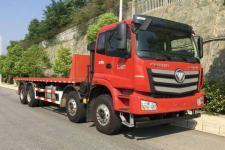 驰田其它撤销车型平板自卸车国五360马力(EXQ3310BJPB1)