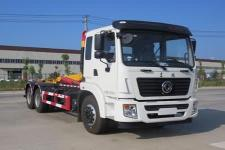 新东日牌YZR5250ZXXG型车厢可卸式垃圾车