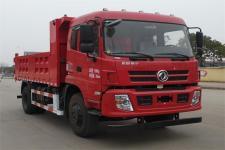 武当一车其它撤销车型自卸车国五160马力(HEQ3168P)