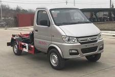 帝王环卫牌HDW5030ZXXS5型车厢可卸式垃圾车