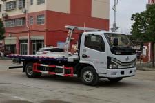 程力威牌CLW5040TQZD6型清障车