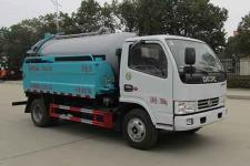 中汽力威牌HLW5070GQW6EQ型清洗吸污车