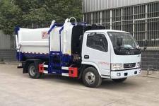 楚飞牌CLQ5071ZZZ5型自装卸式垃圾车