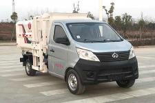 帝王环卫牌HDW5020ZZZS5型自装卸式垃圾车