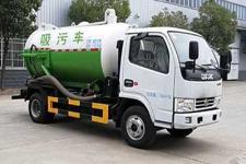 楚飞牌CLQ5070GXW6型吸污车