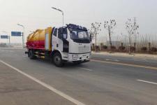 國六解放單橋清洗吸污車多少錢